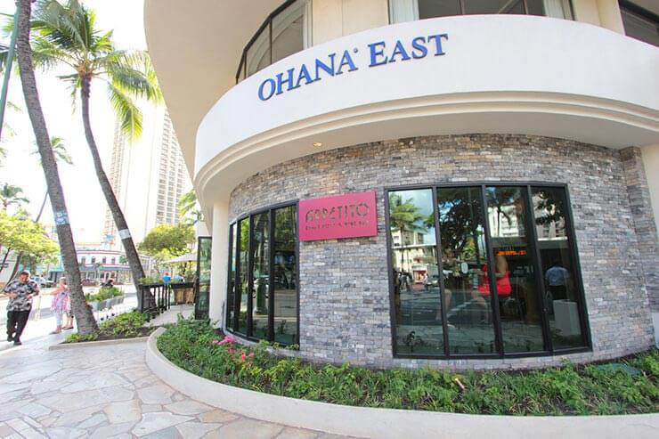 オハナ・ワイキキ・イーストホテル1階の店舗