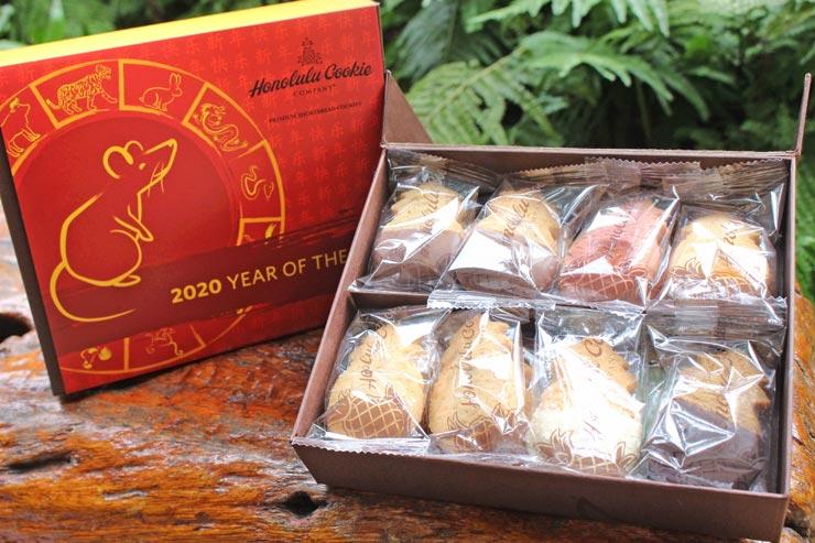 ホノルル・クッキー・カンパニーの限定パッケージ