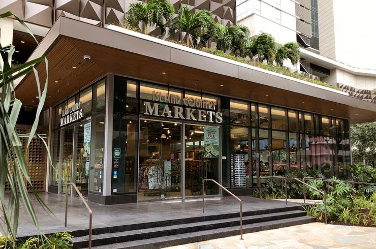 リッツ1階に便利な新マーケットがオープン