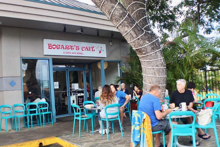 ハワイのボガーツ・カフェの外観