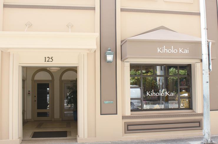 ハワイ‐キホロカイ外観