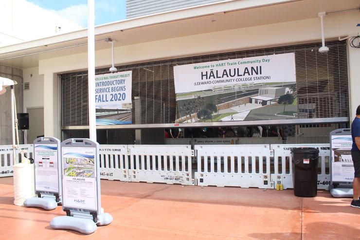 ハワイの電車 リーワード・コミュニティ・カレッジ駅