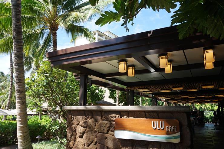 ハワイのアウラニ・ディズニー・リゾートのウルカフェ