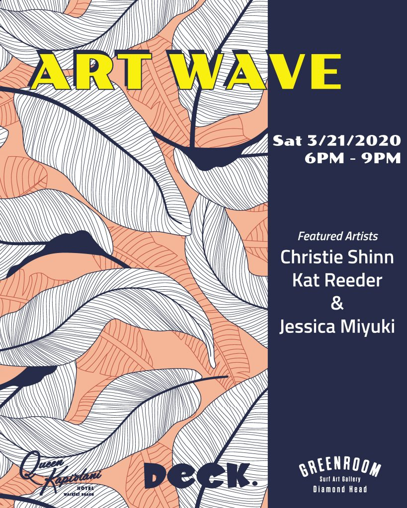 【キャンセル】ローカル女性アーティストによるART WAVE