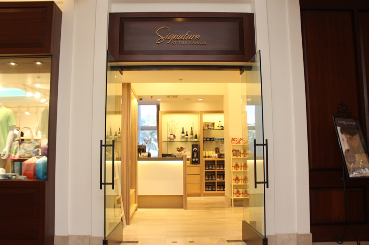 カハラホテルのショップ