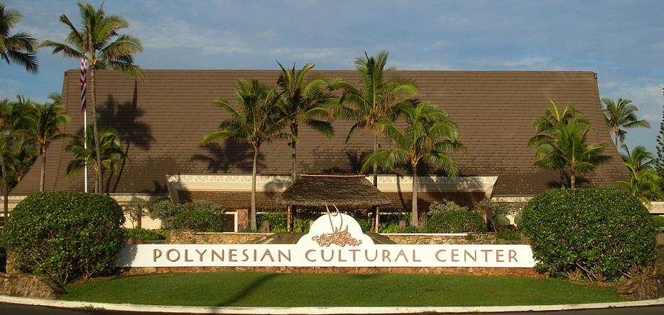 ポリネシア・カルチャー・センター休園のお知らせ