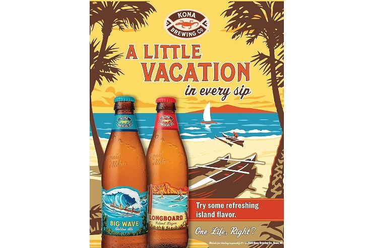 休業中でも、コナビール通販やっております!