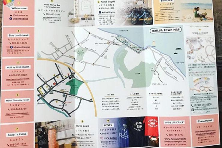 カイルアタウンマップ