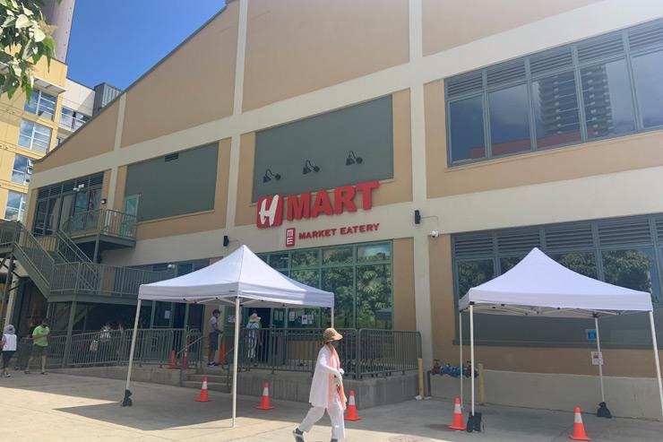 カカアコに新韓国系スーパーマーケットが上陸