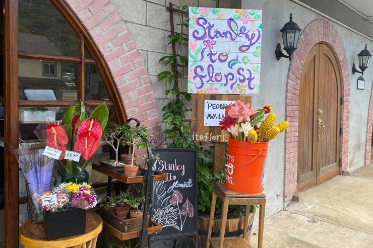 創業80年以上のお花屋さんがマノア地区に移転オープン