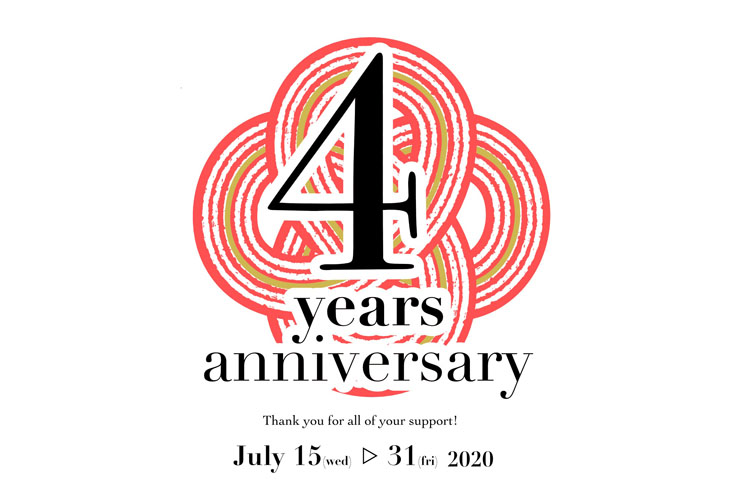 ザ・ライス・ファクトリー4周年記念イベント開催中!