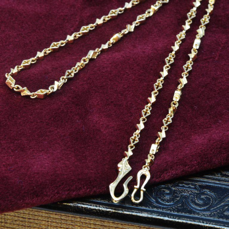 Lono Original Design Chain