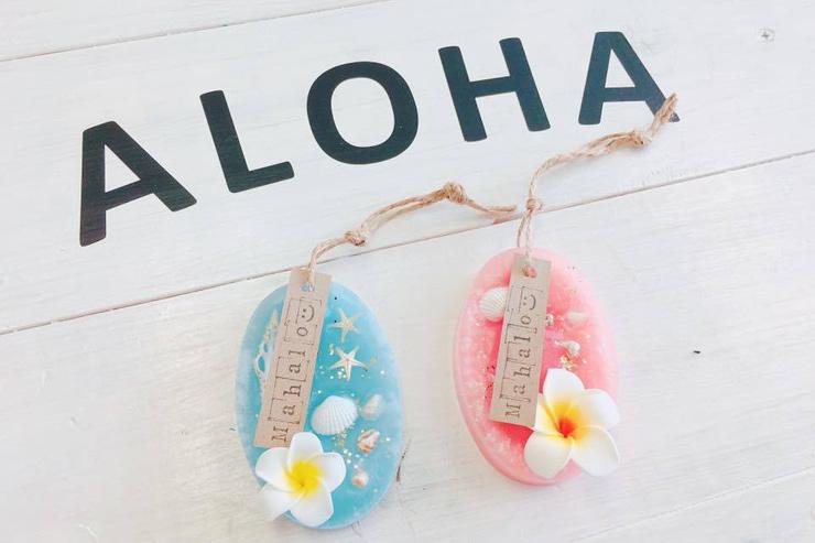 お手製サシェでハワイの香りを自宅で