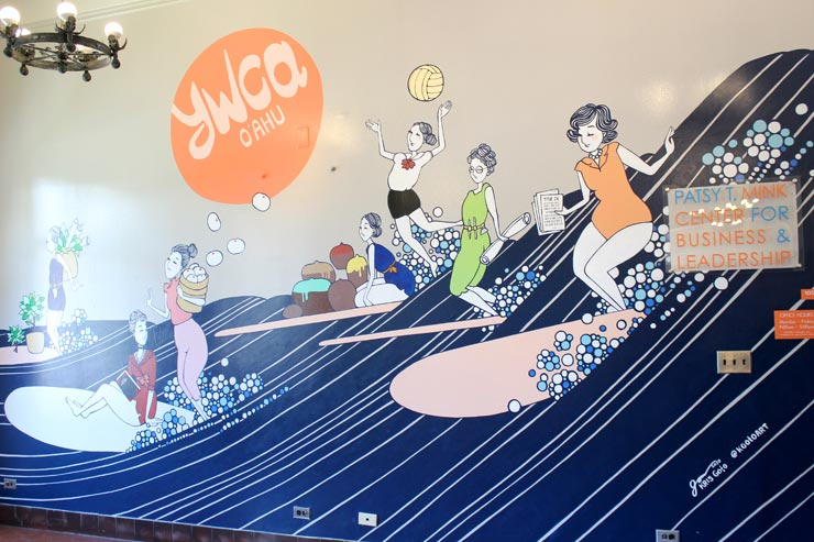 YWCAオアフのクリス・ゴトウさんの壁画