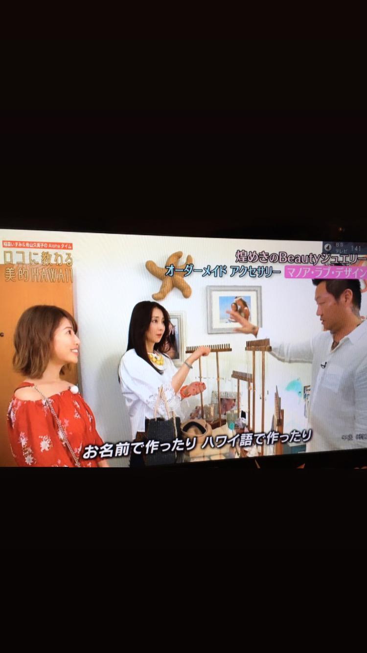 日本のTV番組撮影