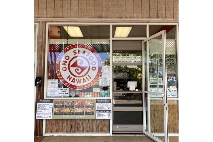 ハワイのオノシーフード ハワイカイ店の外観