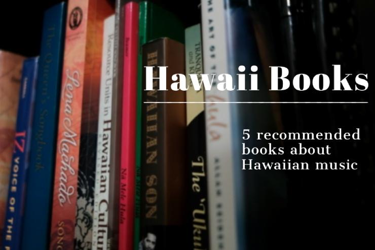 ハワイロスに贈る、読書の秋に読む洋書ハワイ音楽本5選