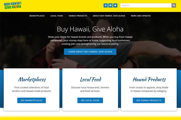 ハワイ産アイテムを買ってハワイ地元企業を応援