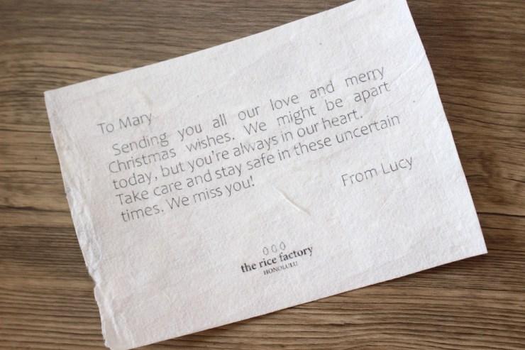 ザ・ライス・ファクトリーのメッセージカード