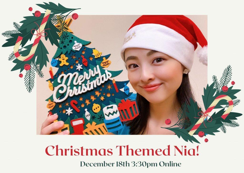 NIAニア〜X'masバージョン!オンラインでクリスマス気分