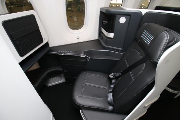 ZIP Full-Flat座席