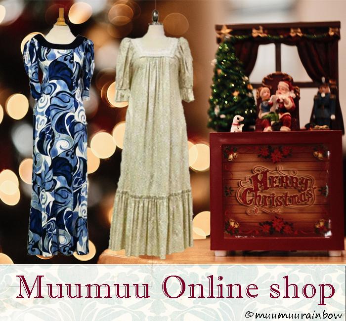 クリスマスのサプライズギフト♥ムームーアロハシャツ販売中