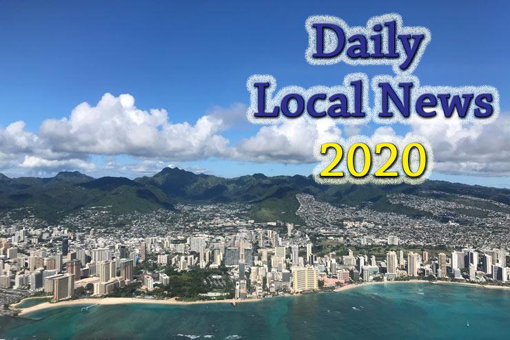 2020年ハワイでは何があった?ニュースTOP10
