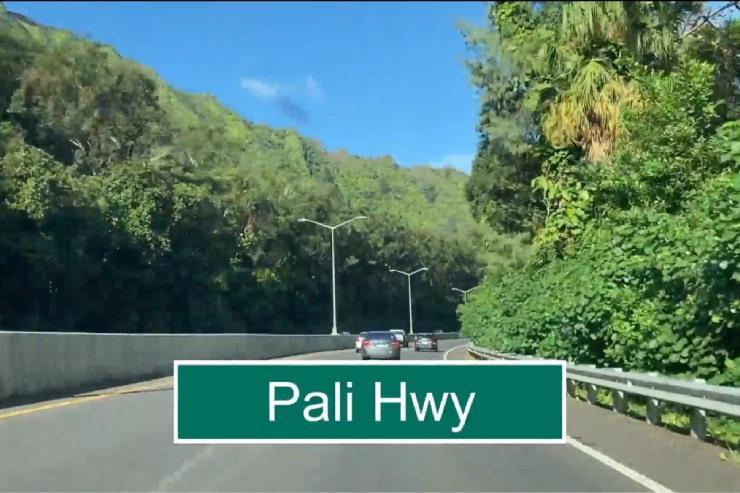 H1からパリ・ハイウェイへ