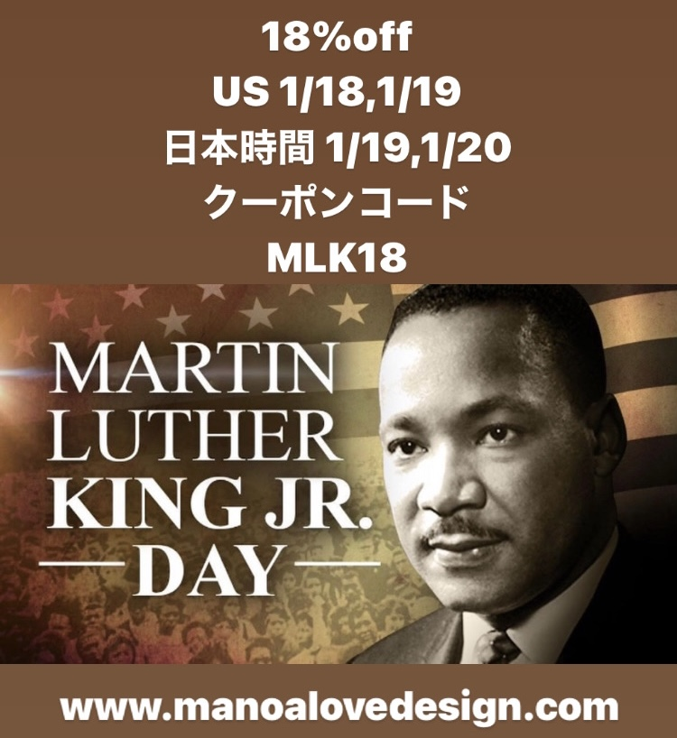 18%off🇺🇸Martin Luther King