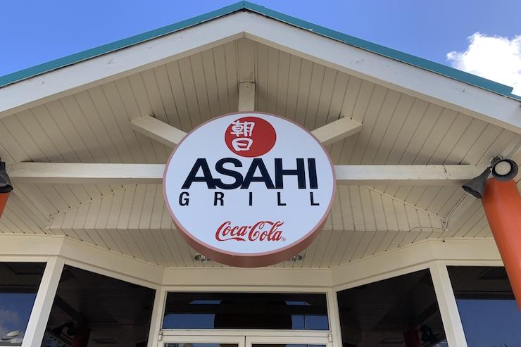 ハワイのアサヒ・グリルでオックステールスープを実食