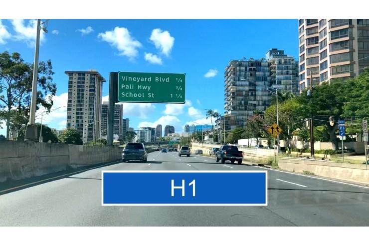 ワイアラエ通りからH1へ
