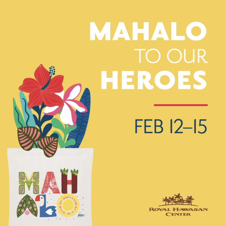 「Mahalo To Our Heroes」キャンペーン実施