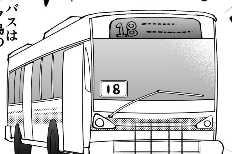 エッセイ漫画、初めてのハワイ「オアフ島の交通手段」