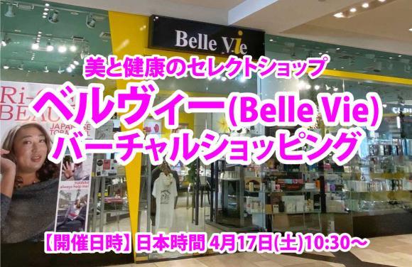 日本未上陸のハワイ産コスメ&雑貨一挙公開ショッピングツアー