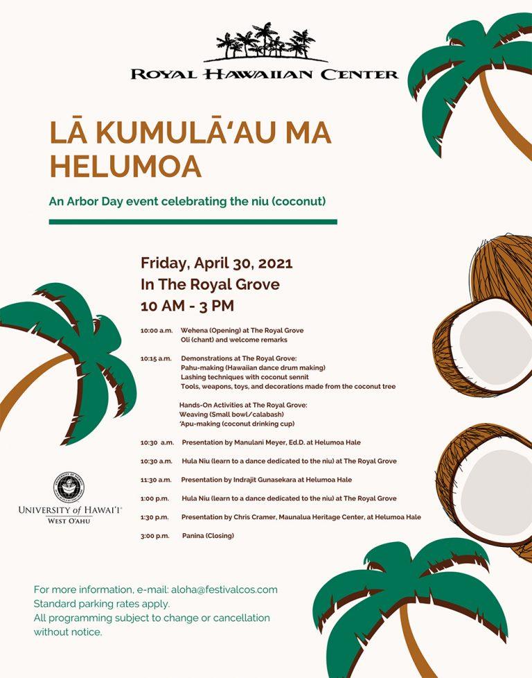 4月30日はアーバーデイ! ハワイの椰子の魅力に触れよう