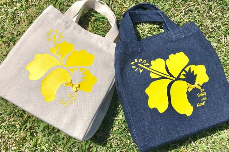 ハワイの元気を届けたい!アロハッピーの新作バッグ