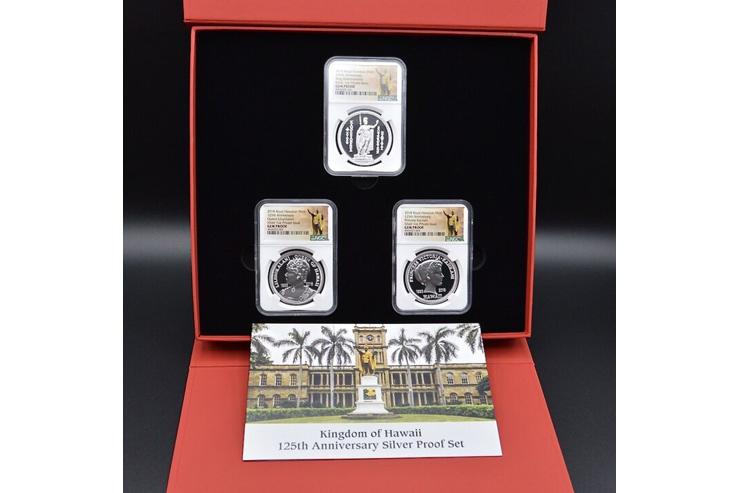 ハワイ王国の銀貨3枚セット