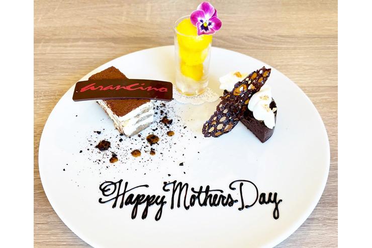 母の日をアランチーノの特別コースメニューで祝おう