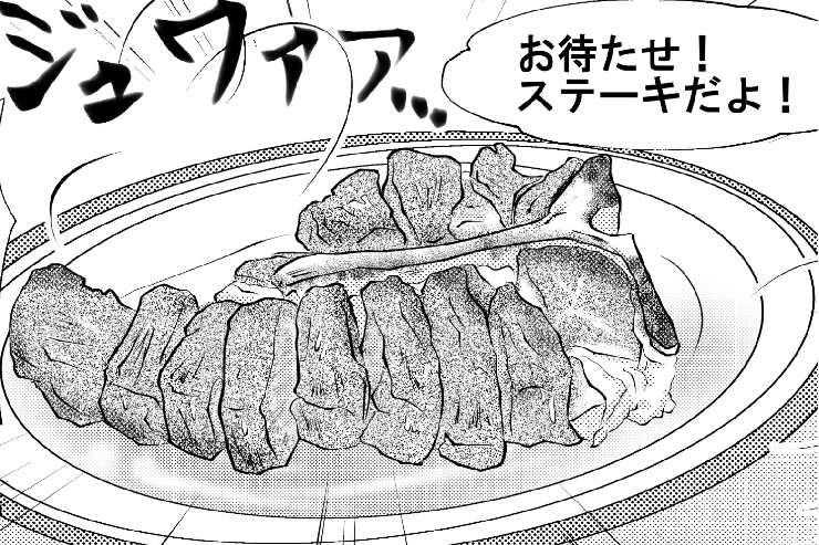 エッセイ漫画、初めてのハワイ「ステーキを実食!」