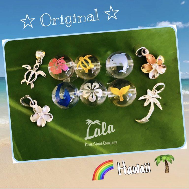 オリジナル水晶でハワイをたっぷり満喫!