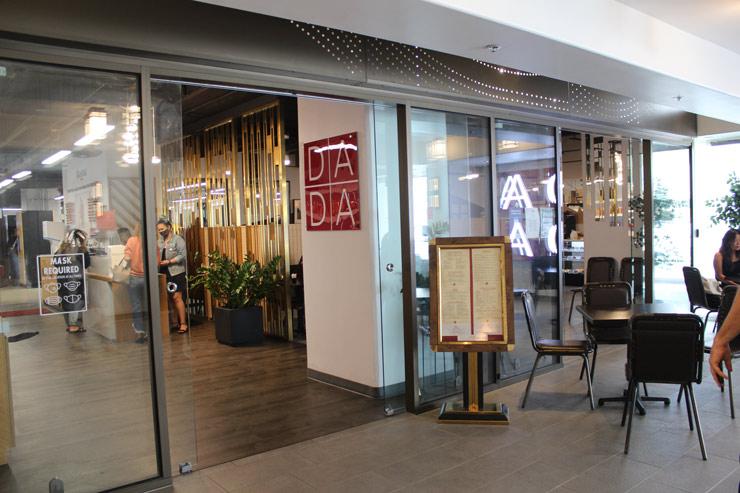 アラモアナホテルのダダ・サロン・スパ・カフェ