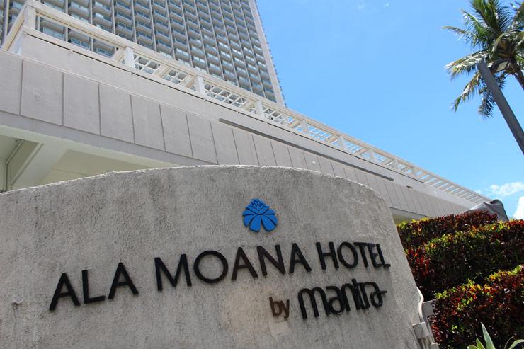 アラモアナホテルの外観
