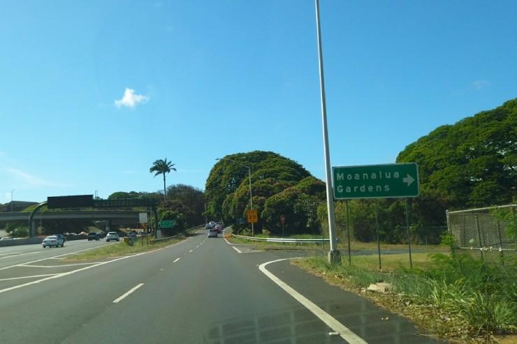 Exit3の右車線からガーデン入口へ