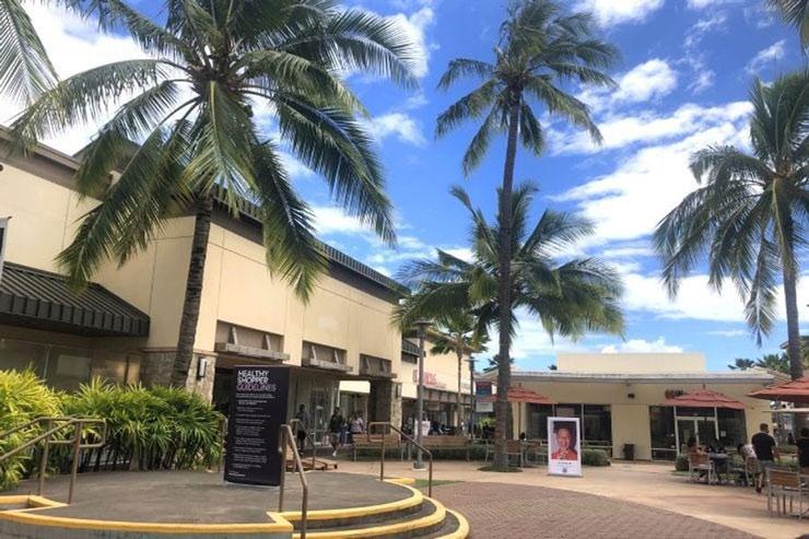 今週ハワイで起こったこと2021年9月1週め【チャット】
