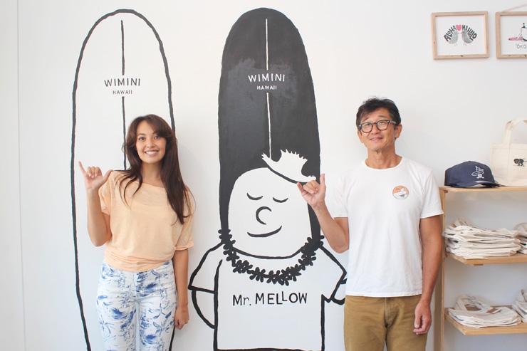 メローなハワイをハンドプリント…ウィミニが愛される理由