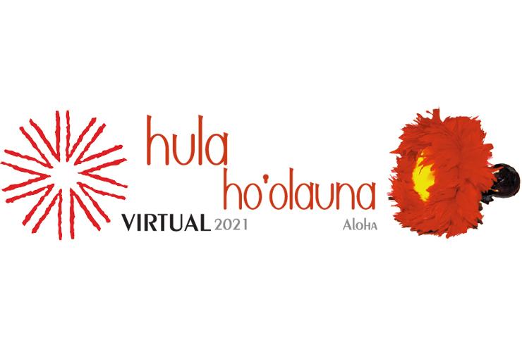 オンライン&無料!日本とハワイを結ぶフラの祭典