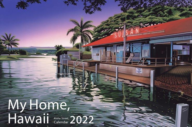 ハワイを感じるオリジナルカレンダーが今年も登場